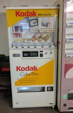 Kodak Logo, Vending Machines In Japan, Film Inspiration, Arcade Machine, Gumball Machine, Machine Design, Film Camera 35mm, Grafik Design, Retro