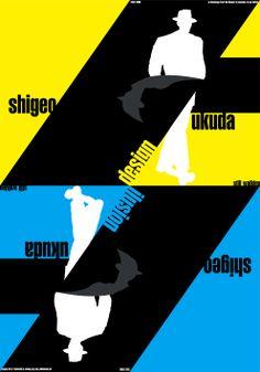 Homenaje Shigeo Fukuda. 2009
