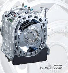 Rotary engine   ===>  https://de.pinterest.com/kintaro3605/car-engine…