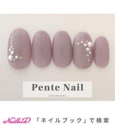 Korean Nail Art, Korean Nails, Glam Nails, Beauty Nails, Shellac Nails, Acrylic Nails, Office Nails, Asian Nails, Japanese Nail Art