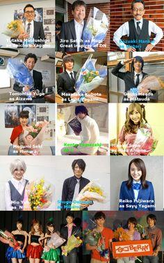 "Finished filming DN, Sep/08/'15 Thanks for nice drama<3 [Preview, Final ep] https://www.youtube.com/watch?v=VIwKzE1tHGI Kento Yamazaki, Masataka Kubota, Hinako Sano. J drama series ""Death Note"", [Ep. w/Eng. sub] http://www.dramatv.tv/search.html?"