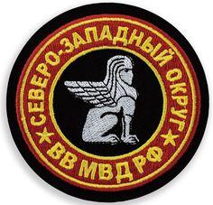 "Chevron ""North-Western Military District"""
