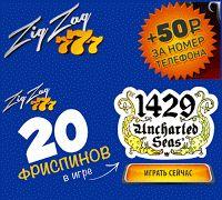 В Crazy Vegas Casino  вы найдете лучший выбор онлайн-игр. Казино является одним из ведущих, наиболее популярных и надежных онлайн казин... Vegas Casino, Best Casino, Frosted Flakes