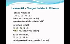 Hi, my dear friends. I just update my Chinese language Learning program. Please check the new lesson! http://youtu.be/vX3WdUv3t40 This lesson is about a Chinese Tongue twister to practice how to pronounce shi. Find the text at: http://aboutthechineselanguage.blogspot.com/