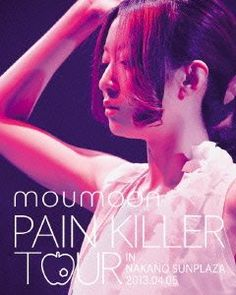 Pain Killer Tour In Nakano Sunplaza moumoon Blu-ray - CDJapan Tours, Music Music, Anime, Cartoon Movies, Anime Music, Animation, Anima And Animus