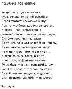 Алла Матяжова--Грабинская