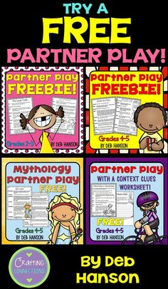 Try out a FREE partner play! Partner plays are fluency-building reading activities that students in grades 2-5 love!