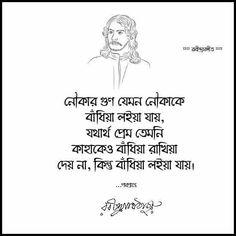 65 Best bengali poem images in 2019 | Bengali poems, Bangla