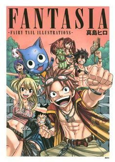 Mashima Hiro Fairy Tail Illustration FANTASIA Art Book Japanese Anime Manga Game