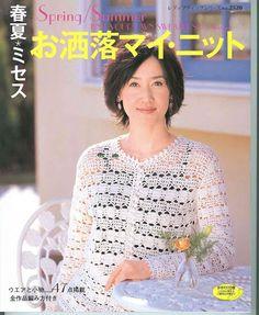 レディブティックシリーズno.2520 - 湖畔的爱 - Picasa Web Albums...FREE BOOK AND DIAGRAMS!!