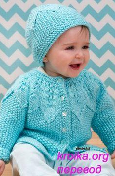 Strickmütze und Jacke für das Baby in diesem niedlichen Kostüm wird Ihr Kind immer im Rampenlicht Strick Set für Baby von 3 Monaten sein