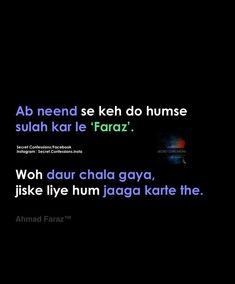 30 Best अहमद फ़राज images in 2018   Hindi quotes