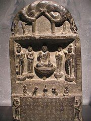 Balhae stele at the National Museum of Korea Ancient Art, Ancient History, Amur River, Terracotta Army, Korea, 1st Century, World Images, Ancient Civilizations, National Museum