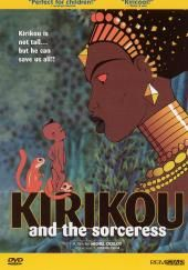 Kirikou and the Sorceress Movie Poster Image French Films, Fairy Tales, Around The Worlds, Hero, Movies, Movie Posters, Image, Homeschooling, Africa