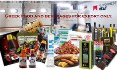 Exports to Greece are constantly increasing, but the problem is not with the quality of the Greek products being exported, but with the quality of the Exporter's services from Greece. Choose The Right, Greek Recipes, Sausage, Greece, Beverages, Meat, Food, Greece Country, Meals