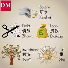 via TW by Duang Mandarin @DuangMandarin