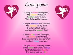 nice poem for valentine's day