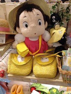 My Neighbor Totoro Mei plush doll