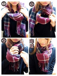 nyaobuさんのコーディネート How To Wear A Blanket Scarf, Ways To Wear A Scarf, How To Wear Scarves, Look Fashion, Fashion Beauty, Winter Fashion, Fashion Outfits, Womens Fashion, Ways To Tie Scarves
