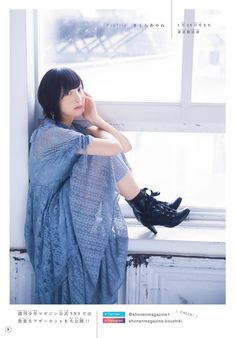 Pretty Asian, Voice Actor, Pose Reference, Photo Book, Kawaii, Poses, Actresses, Actors, Cute