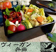 Vegan Bento: Japanischer Kartoffelsalat+ Rezept für vegane japanische Mayonnaise