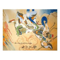 This is Sun WuKong, the Monkey King, from 'Journey to the West', an epic of Chinese literature. You may remember him from the 80's TV series 'Monkey'. This is actually a painting I have hanging from a wall in my living room. It was specially commissioned for me by an artist in China many years ago. 80s Tv Series, Journey To The West, Monkey King, Postcard Size, Chinese Art, Party Hats, Funny Cute, Literature, Art Pieces
