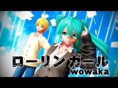 it's already 7 years i knew miku waaaaahn seriously it doesnt feel like 7 yea. Rolling Girl, Music Covers, Hatsune Miku, Music Videos, Anniversary, Author, Singer, Animation, Film