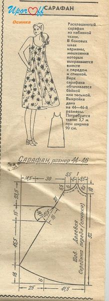 Amazing Sewing Patterns Clone Your Clothes Ideas. Enchanting Sewing Patterns Clone Your Clothes Ideas. Dress Sewing Patterns, Sewing Patterns Free, Vintage Patterns, Clothing Patterns, Sewing Hacks, Sewing Tutorials, Sewing Crafts, Sewing Projects For Beginners, Sewing Clothes Women
