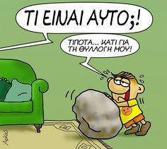 Funny Cartoons, Peanuts Comics, Lol, Humor, Instagram Posts, Funny Stuff, Funny Things, Humour, Funny Photos