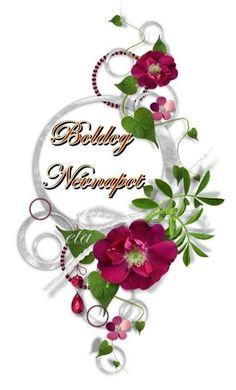 Wreaths, Home Decor, Garlands, Door Wreaths, Deco Mesh Wreaths, Interior Design, Home Interiors, Decoration Home, Flower Garlands