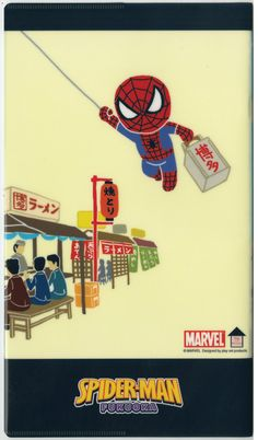"""""""Peter Parker has had many jobs over the years, but now Spider-Man can add a new one to his resume… ramen delivery guy!"""""""