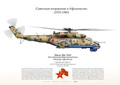 CCCP . SOVIET UNION RED ARMY 280 OVP (Independent Helicopter Regiment)Kandahar AB. 1986