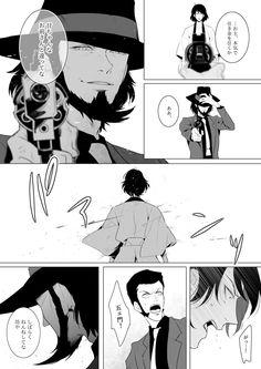 Lupin The Third, Kaito, Conan, Mafia, Detective, Comics, Artist, Anime, Movie Posters