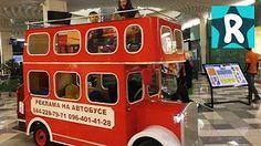 ★ Идем в Куб Бесконечности и Зеркальный Лабиринт Катаемся на Машинке Cube Infinity, mirror maze, car - YouTube