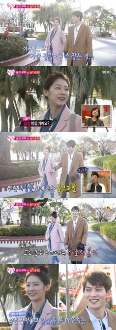"Lee Jong Hyun and Gong Seung Yeon Finally Experience Skinship on ""We Got Married"""
