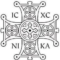 Catholic Art, Religious Art, Church Banners Designs, Cross Art, Cross Crafts, Christian Symbols, Byzantine Icons, Holy Cross, Carving Designs