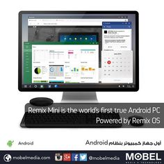 Remix Mini is the worlds first true #Android PC. Powered by Remix OS