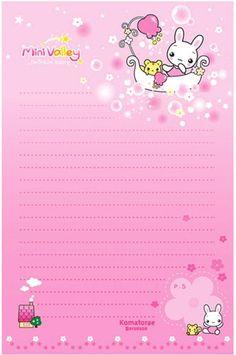 Kawaii letter paper
