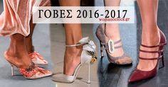 Ψηλοτάκουνα & Γοβες 2017: τι Κυκλοφόρησε στα Fashion Shows Character Shoes, Dance Shoes, Fashion Trends, Dancing Shoes, Trendy Fashion
