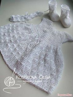 Baby Dress and Booties Crochet Pattern 1                                                                                                                                                                                 More