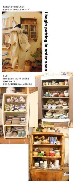 4月1日 http://ameblo.jp/maison-miyu