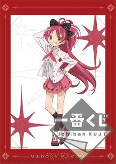 『一番くじ 魔法少女まどか☆マギカ~Magiccraft~』