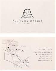 Resultado de imagen de fujiyama cookie