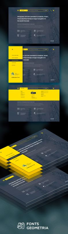 The site for the sale of high-voltage cable on Behance Website Design Layout, Web Layout, Layout Design, Mobile Ui Design, App Design, Template Web, Page Web, Web Business, Web Design Inspiration