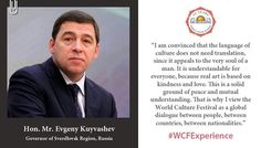 H'ble Evgeny Kuybyshev Governor of Sverdlovsk Region Russia shares his #WCFExperience! Thank you Sir!  #WCF2016 #Russia #culture #kindness #love #peace by wcf2016