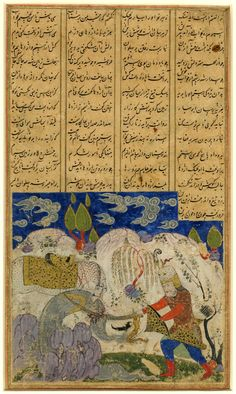 Miniature, manuscript page. Epic. Rustam killing a dragon, from the Shahnameh of Firdausí. On paper.
