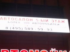 Изготовление светового короба цены лучшие, светодиодный короб купить. Рекламно-производственная компания A Group   Рекламно-производственная компания A Group https://xn--80aaaaxe4aikcc8ad2b1n.com/ https://xn--80aaaaxe4aikcc8ad2b1n.com/produkcziya/svetovyie-koroba  info@agroup.ru #рекламныйкороб #вывескасветовойкороб #световойкоробизготовление #световойкоробизготовлениецена #ценасветовой #световойпанель #световыекороба #световойкороб #световойкоробмосква #световойкоробстоимость…