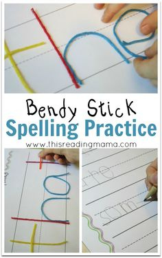 Bendy Stick Spelling Practice ~ free printable templates to use with Wikki Stix or Bendaroos to get in some FUN spelling practice | This Reading Mama