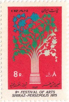 Iranian stamp, 1975