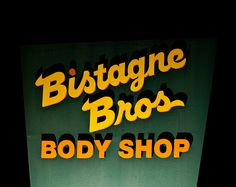 Bistagne Brothers Body Shop by Shakes The Clown, via Flickr